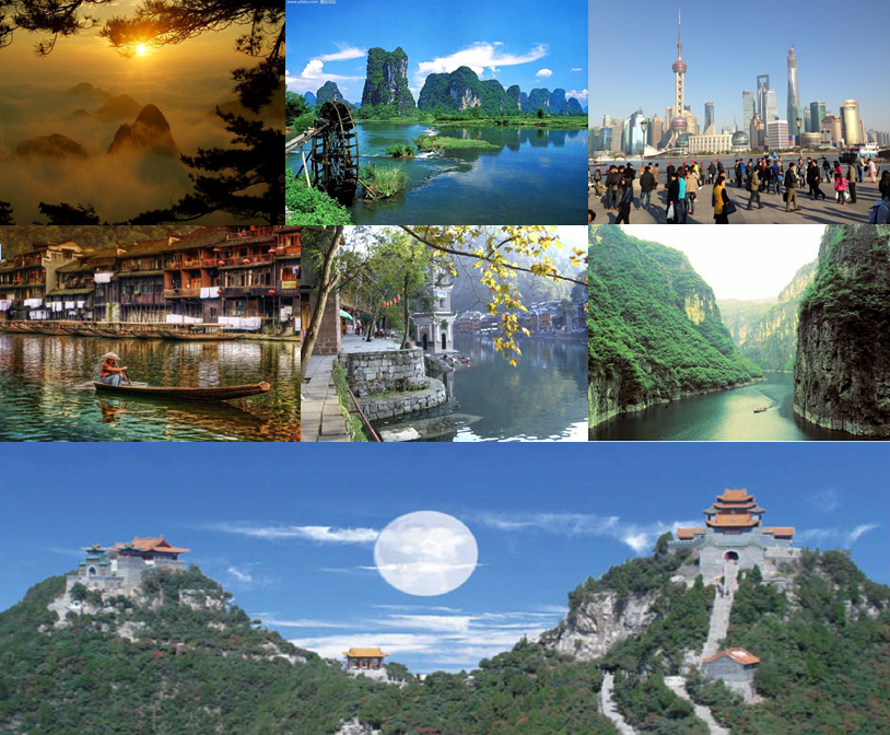 china scenery collage
