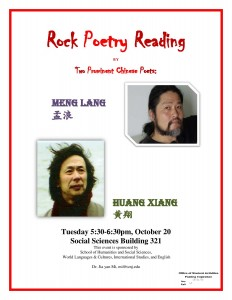 Rock_Poetry_Flier-page-001