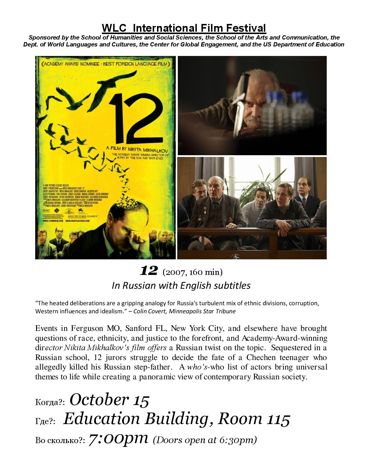 Russian Film flier CORRECTED-page-001