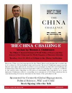 The China Challenge flyer revised-page-001