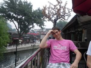 Tyler liberty in China