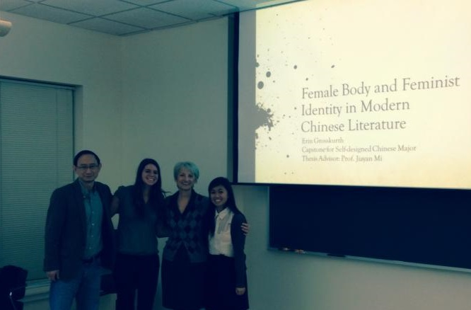"""Erin Grosskurth, a self-designed Chinese major, presents her senior thesis, titled, """"Female Body and Feminist Identity in Modern Chinese Literature."""""""